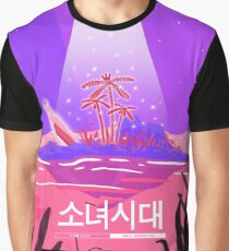 Girls' Generation (SNSD) - Sailing (0805) 그 여름 Graphic T-Shirt