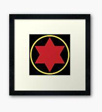 Black Widow Logo Redesign Framed Print