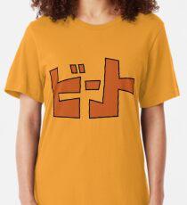 Beat's Shirt From JGR Slim Fit T-Shirt