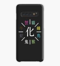 Monogatari Series Apparitions Case/Skin for Samsung Galaxy