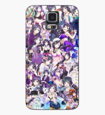 Nozomi Tojo Collage Case/Skin for Samsung Galaxy