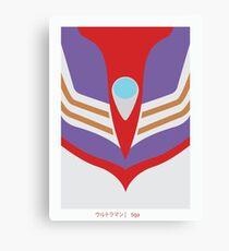Ultraman Tiga Canvas Print
