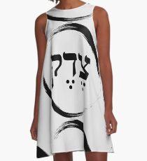 The Hebrew Set: TZEDEK (=Justice) - Dark A-Line Dress