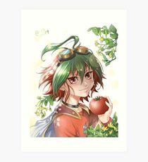 Yu-Gi-Oh! - Yuuya Art Print
