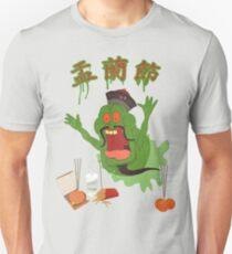Hungry Ghost Busted Unisex T-Shirt