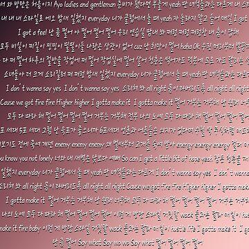 Dope/Sick Lyrics BTS by Nimiri616
