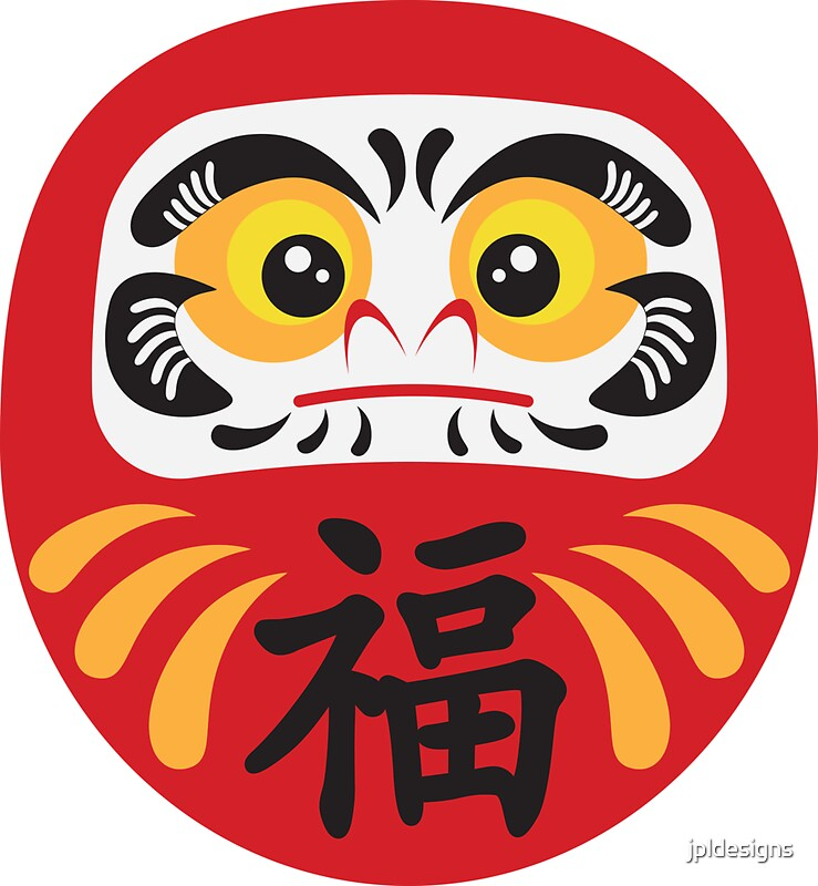 Japanese daruma doll illustration by jpldesigns