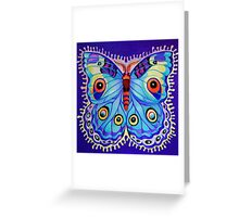 """""""Just a Butterfly!"""" Greeting Card"""