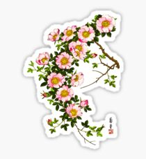 Vintage Japanese Cherry Blossoms, Pink and Gold Sticker