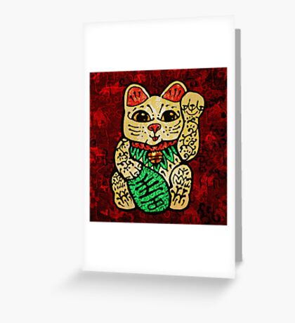 'Shiny Lucky Cat' Greeting Card