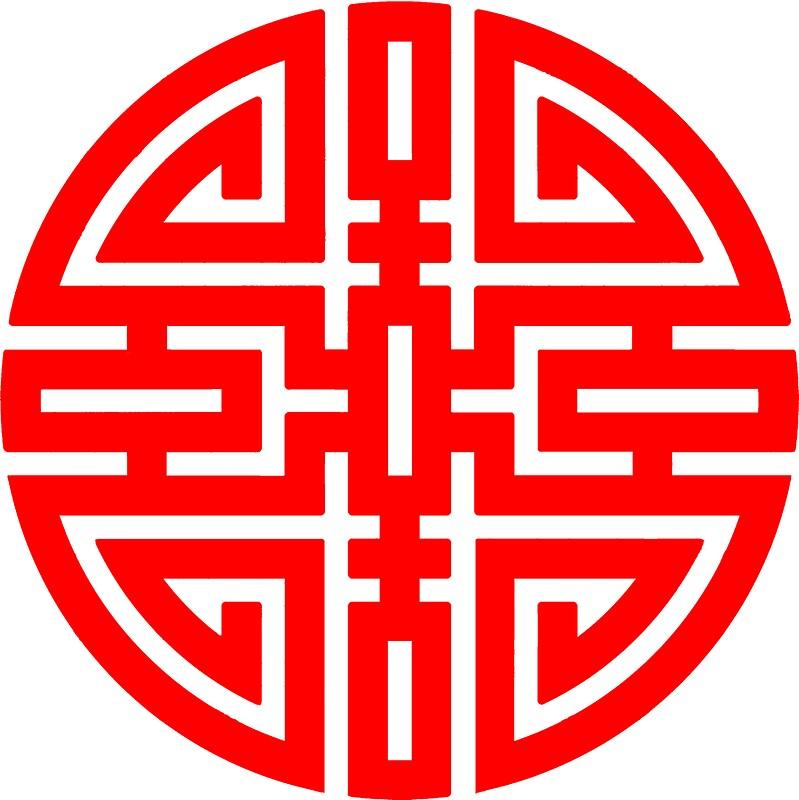 quotchina chinese cai wealth money taoist symbol