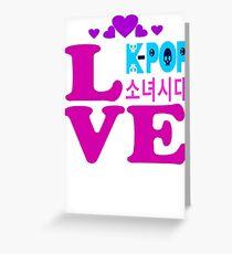 ♥♫Love SNSD-Girls' Generation Fabulous K-Pop Clothes & Phone/iPad/Laptop/MackBook Cases/Skins & Bags & Home Decor & Stationary & Mugs♪♥ Greeting Card