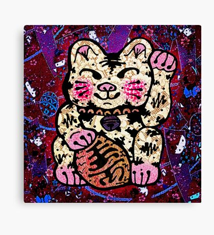 'Shiny Lucky Cat #2' Canvas Print