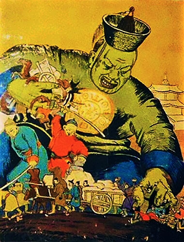 Communist Propaganda Poster Mongolian Juggernaut