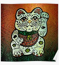 'Shiny Lucky Cat #3' Poster