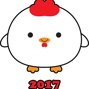 Year of the Rooster 2017 by imaginarystory