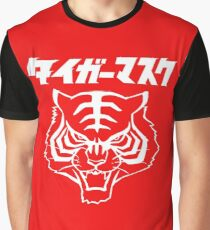CLASSIC TIGER MASK JAPANESE MANGA JAPAN PRO WRESTLING  Graphic T-Shirt