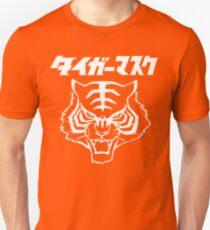 CLASSIC TIGER MASK JAPANESE MANGA JAPAN PRO WRESTLING  T-Shirt