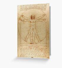 Leonardo Da Vinci's Vitruvian Man Greeting Card
