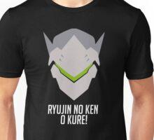 ryujin no ken o kure! Unisex T-Shirt