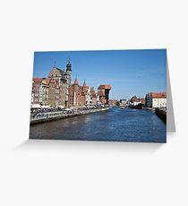 Gdansk ( Danzig ) - Poland   Greeting Card