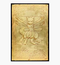 Vitruvian Monster Photographic Print