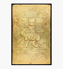 Vitruvian Monster Photographic Print