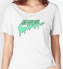 Sad Boys Melt Logo Relaxed Fit T-Shirt