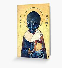 St. Alien Greeting Card