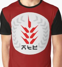 Killzone - Helghast Workers Party Logo 2 Graphic T-Shirt