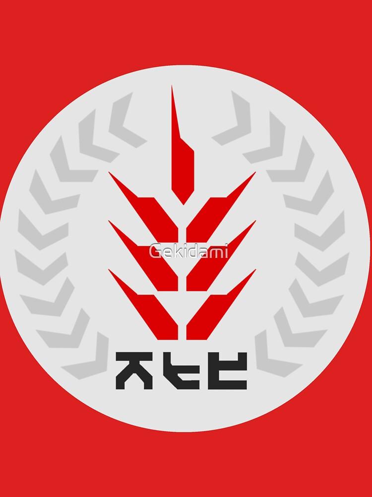 Killzone Helghast Workers Party Logo 2 Unisex T Shirt By Gekidami
