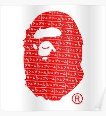 Bape x Japanese Box Logo Poster