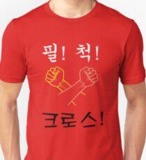 Pil Chok Cross! Unisex T-Shirt
