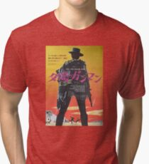 Japanese For A Few Dollars More Tri-blend T-Shirt