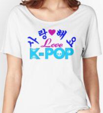 ♥♫Love-SaRangHaeYo K-Pop Fabulous K-Pop Clothes & Phone/iPad/Laptop/MackBook Cases/Skins & Bags & Home Decor & Stationary & Mugs♪♥ Women's Relaxed Fit T-Shirt