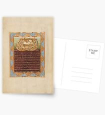 Decorated Text Page - Vere Dignum Monogram (1025 - 1050 AD) Postcards