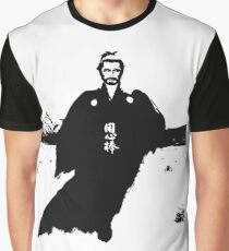 Yojimbo Graphic T-Shirt