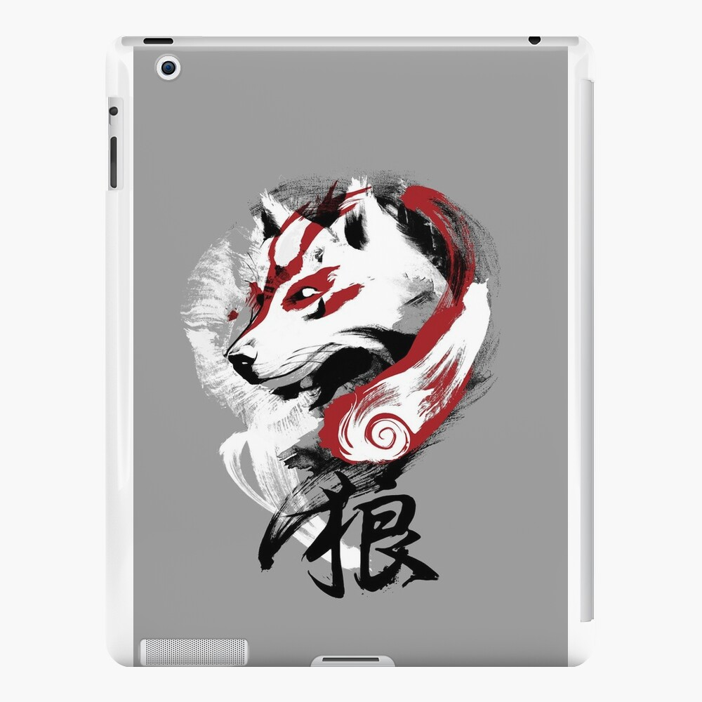 Wolf iPad Cases & Skins