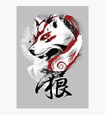 Wolf Photographic Print