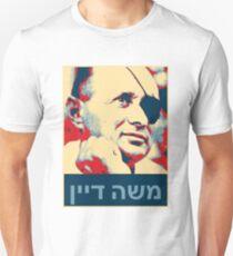 Moshe Dayan (Hebrew) משה דיין  Unisex T-Shirt