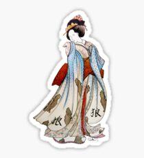 Geisha of Wolves Sticker