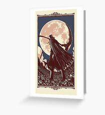 The First Hunter Greeting Card