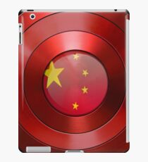 CAPTAIN CHINA - Captain America inspired Chinese shield iPad Case/Skin