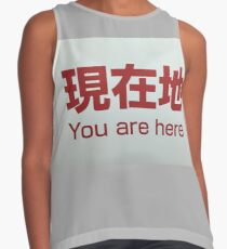 You Are Here - Tokyo Metro Sign Contrast Tank