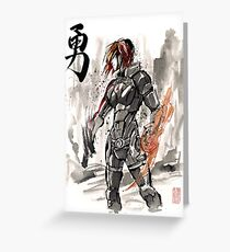 Female Shepard with Japanese Calligraphy Courage Greeting Card