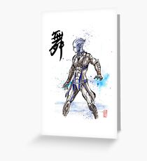 Mass Effect Liara Sumie style with Japanese Calligraphy Greeting Card