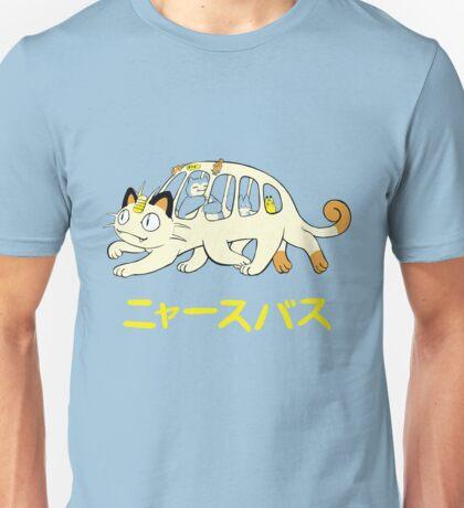 Nyasu Basu Unisex T-Shirt