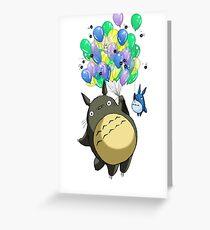 Baloons Greeting Card