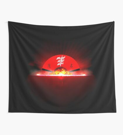 MaoMing-Fantasy logo Wall Tapestry