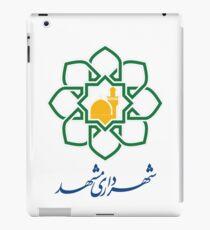 Logo of Mashhad  iPad-Hülle & Klebefolie